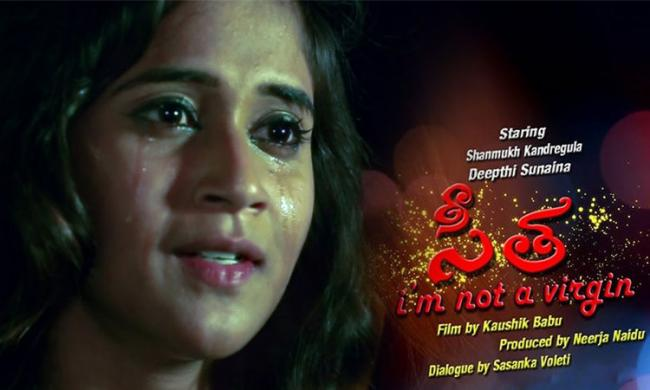 'Sita' plays a rape victim in the film and the movie narrates how society stigmatizes such survivors. - Sakshi Post
