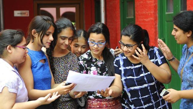Inter first and second year results will be released simultaneously on April 13 - Sakshi Post