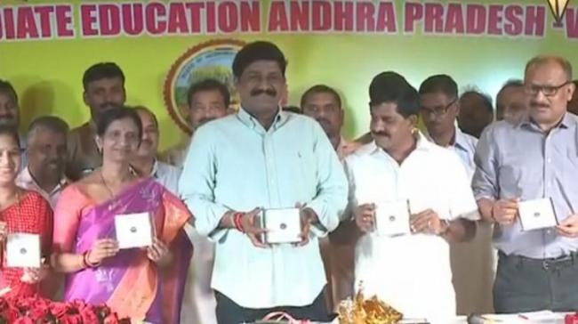 AP Human Resources Minister Ganta Srinivasa Rao releases Intermediate first and second year, general and vocational courses results in Vijayawada on Thursday. - Sakshi Post
