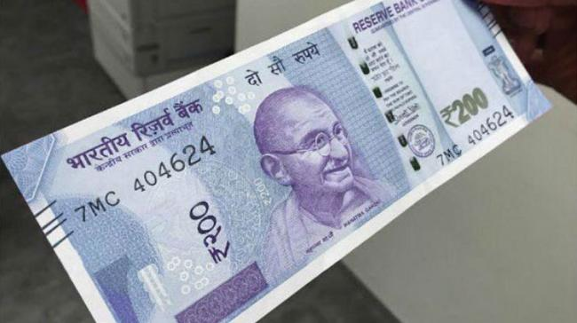 A sample of Rs200 note is doing the rounds online - Sakshi Post