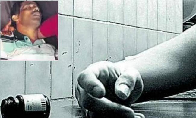 Yakaiah ended his life by consuming poison on Sunday at Uppal - Sakshi Post
