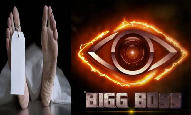 A plumber died on Tuesday on the sets of Tamil Big Boss after he suffered a stroke - Sakshi Post