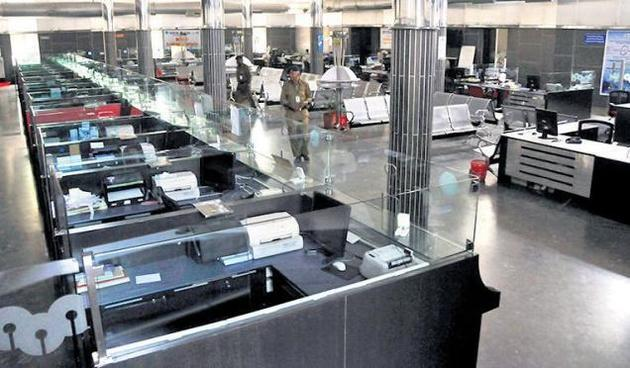 Banking activities were severely impacted on Tuesday in Telangana and Andhra Pradesh as about one lakh employees and officers in over 11,000 branches participated in the day-long strike . - Sakshi Post