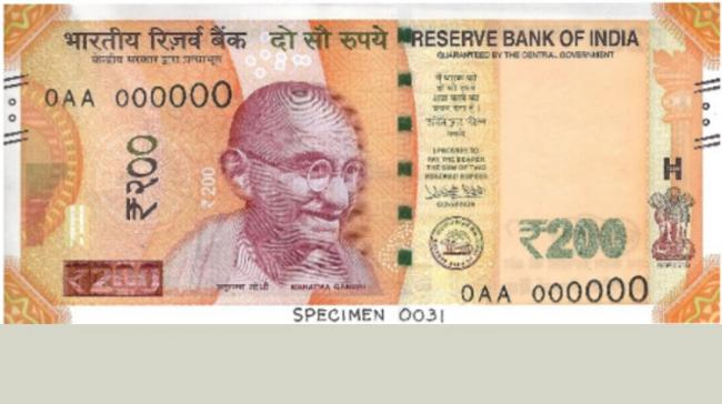 The base color of the note is Bright Yellow - Sakshi Post