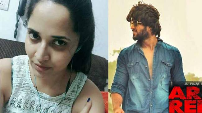 She found fault with the 'Arjun Reddy' for using a cuss word that is disrespectful to woman and said that the women were portrayed in a poor light.  - Sakshi Post