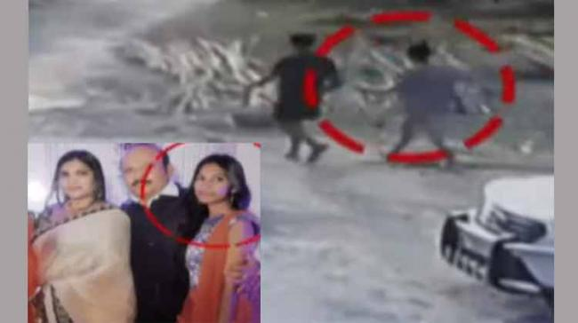 The police secured crucial information from a CCTV footage. In the video, Chandni was seen going towards Ameenpur Hill along with her friend, who is said to be well-known to her. - Sakshi Post