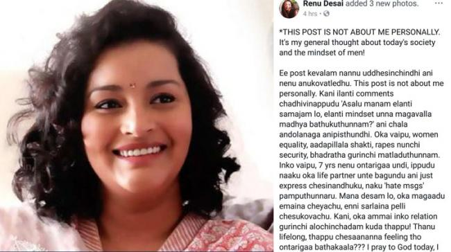 Renu Desai questions society's discrimination against women over remarriage - Sakshi Post