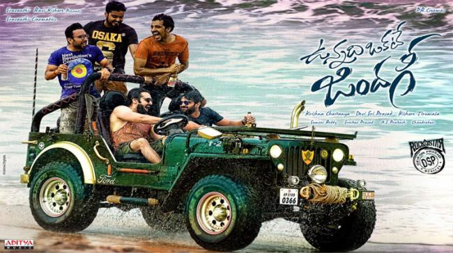 The film is all set to hit theatres next week - Sakshi Post