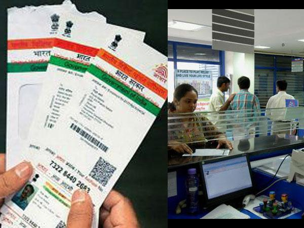 UIDAI will soon evolve a process for authorised employees of banks, post offices and the government to biometrically sign off Aadhaar enrolment and updat - Sakshi Post