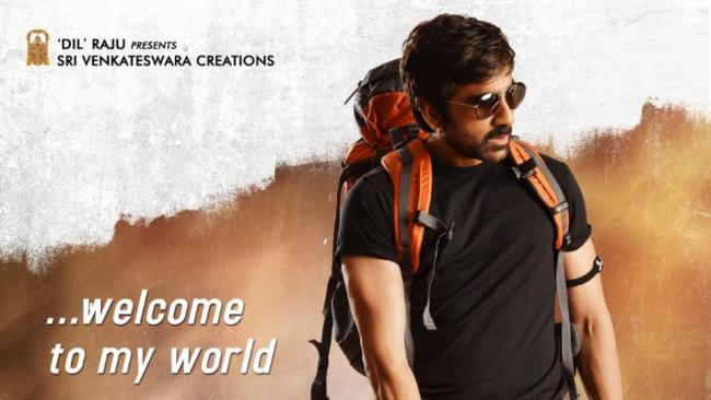 Poster from Raja The Great - Sakshi Post