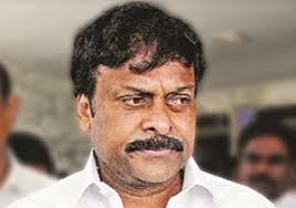 Chiru trusted Chennaiah and treated him as a family member - Sakshi Post