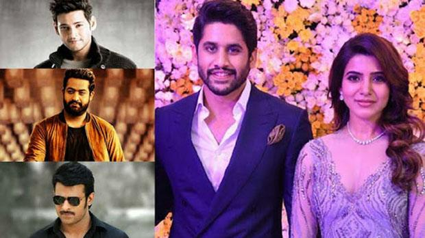 Now, Akkineni Nagarjuna must have invited all the top names in the industry for the party. However, most of them seems to have given it a miss. - Sakshi Post
