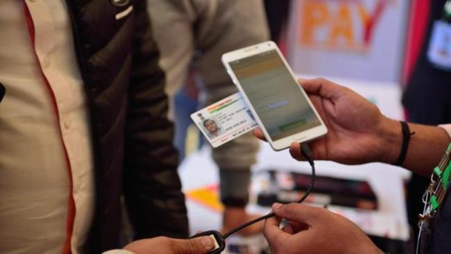 """<p>UIDAI which had temporarily suspended  Bharti Airtel and Airtel Payments Bank's """"Aadhaar linked e-KYC"""" services for alleged misuse has now allowed it to resume services.</p> - Sakshi Post"""
