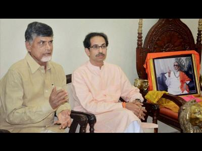 IT is learnt that Naidu expressed his disdain for sidelining AP over allocation of resources in the Union Budget. - Sakshi Post