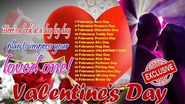 look at a day by day plan to impress your loved one! - Sakshi Post