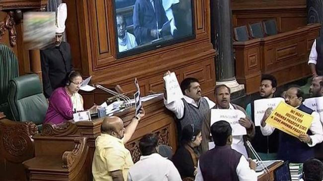 """The protest and sloganeering continued even as <a href=""""http://english.sakshi.com/news/2018/02/08/ysrcp-mps-protest-tdp-comments-on-ys-jagan"""">Speaker Sumitra Mahajan </a>urged the members to go back to th - Sakshi Post"""