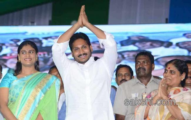 Navaratnalu are the nine assurances given by the Leader of the Opposition YS Jagan Mohan Reddy that will be implemented by the YSRCP government. - Sakshi Post