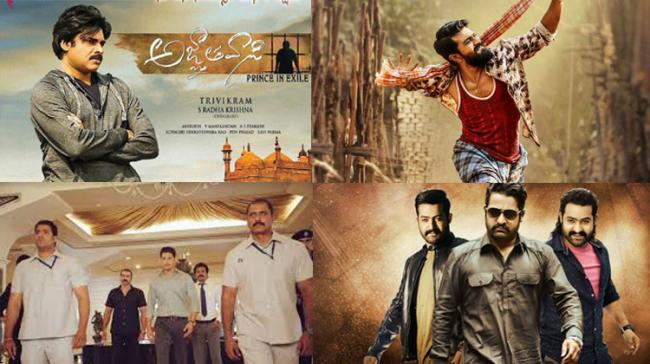 Collage picture of four  films - Sakshi Post