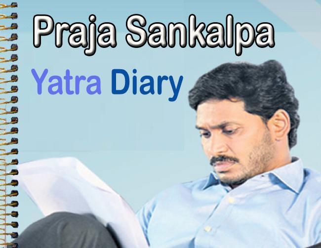 YSRCP chief and AP Leader of Opposition YS Jagan Mohan Reddy - Sakshi Post