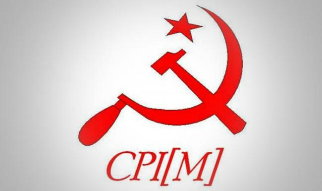 CPI-M Too Submits Notice Of No-confidence Against NDA Govt - Sakshi Post