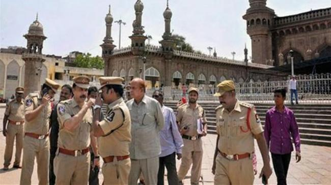 The party noted that in the Mecca Masjid case, as many as 64 witnesses turned hostile - Sakshi Post