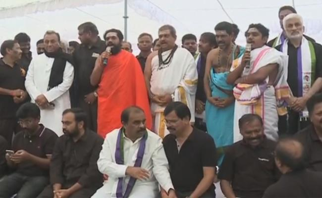 YSRCP leaders and workers from all parts of the state flocked to Vizag to take part in the protest. - Sakshi Post