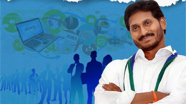Leader of Opposition in Andhra Pradesh legislative assembly and YSRCP President YS Jagan Mohan Reddy - Sakshi Post