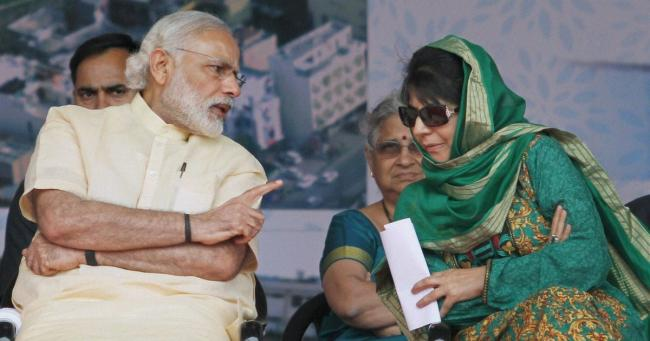 File photo of Narendra Modi with Chief Minister Mehbooba Mufti - Sakshi Post