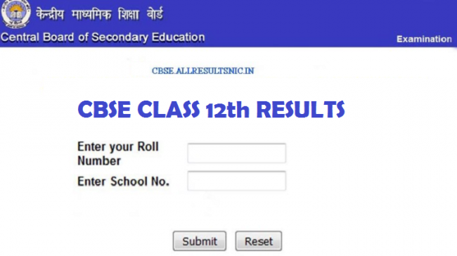 Class 12 CBSE results - Sakshi Post