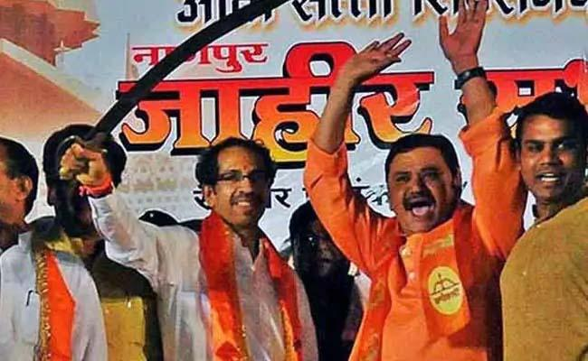 Election authorities registered cases against BJP, Shiv Sena leaders for alleged poll code violation - Sakshi Post