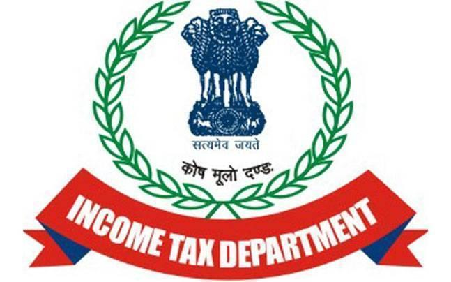 Income Tax Department - Sakshi Post