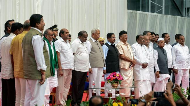 Karnataka cabinet expansion - Sakshi Post