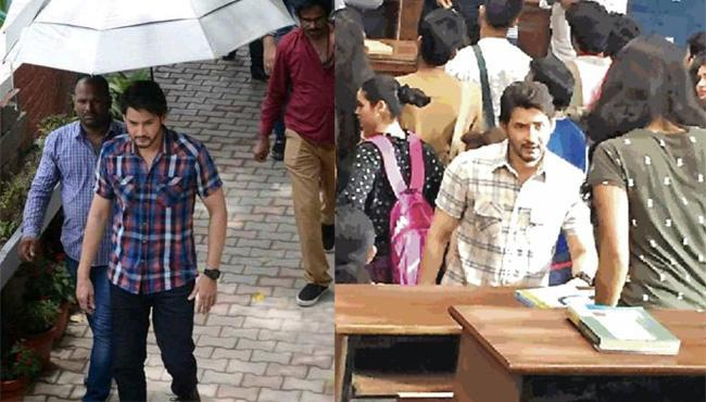 Mahesh's look from the movie as college student - Sakshi Post