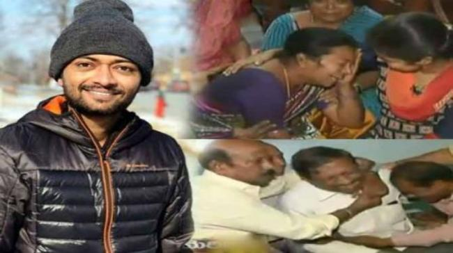 Sharath Koppu, his mother and father crying inconsolably - Sakshi Post