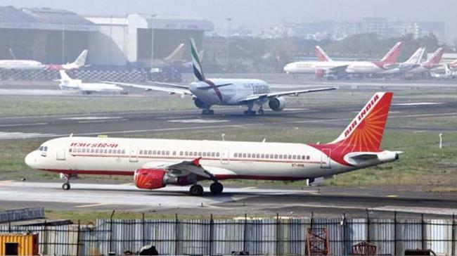 """DGCA has made certain """"observations"""" related to regulatory and guidance material, on which time-bound action - Sakshi Post"""