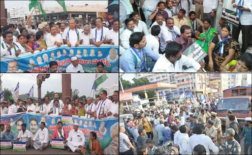 A collage picture of AP Bandh - Sakshi Post