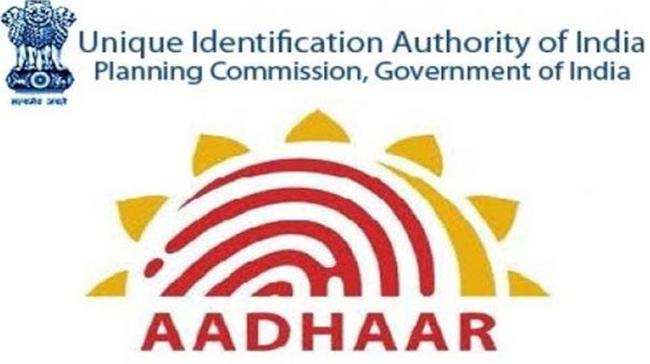 Thousands of smartphone users in India woke up puzzled on Friday as a toll-free helpline number of UIDAI was saved in their phonebooks by default. - Sakshi Post