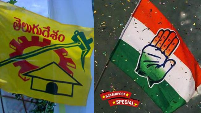 TDP and Congress are likely to form alliance in Andhra Pradesh  - Sakshi Post