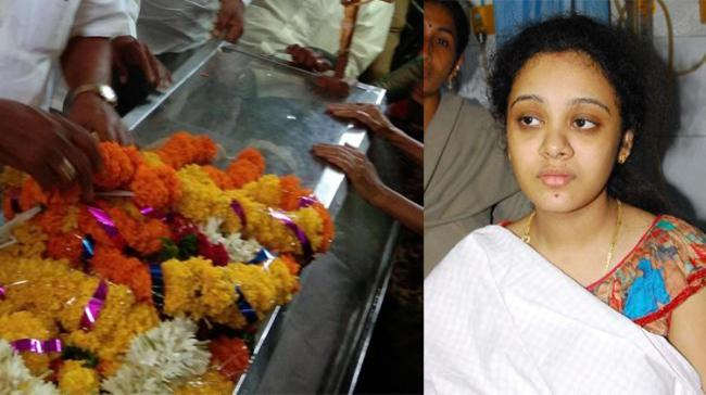 It is learnt that Pranay's brother has flown in from Ukraine to perform the last rites of the deceased. - Sakshi Post