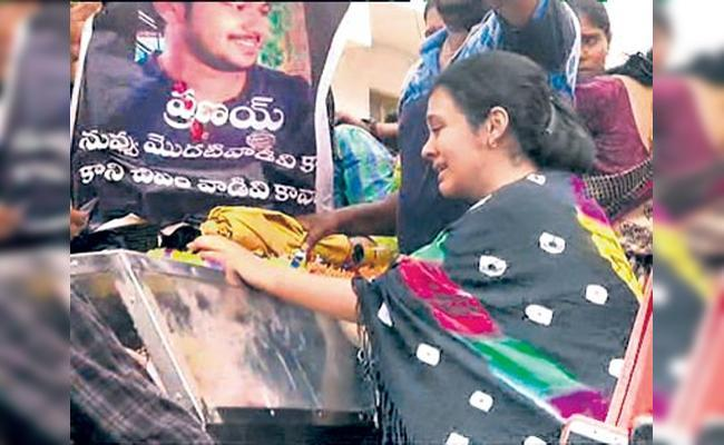 Pranay's wife Amrutha Varshini, his parents and other family members participated in the funeral - Sakshi Post