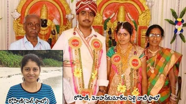 A newly married bride committed suicide by hanging herself on Thursday night at Kurmannapalem, Vishakapatnam district - Sakshi Post