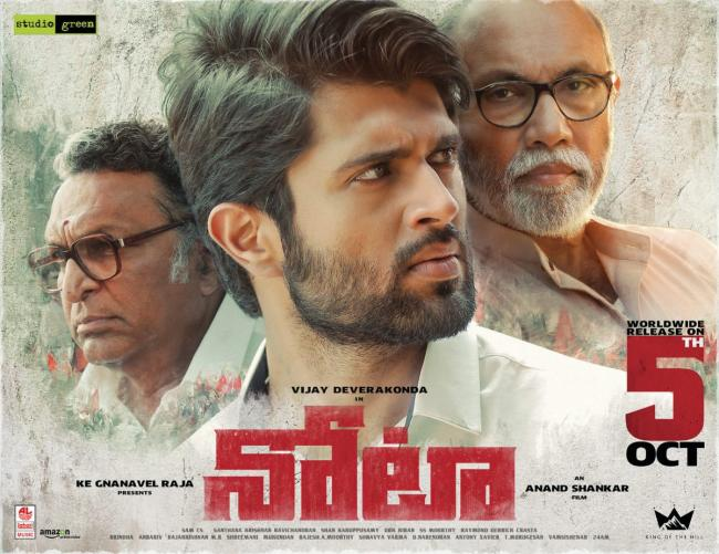 NOTA First Day Box Office Collection Prediction - Sakshi Post