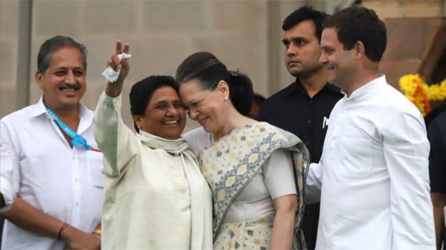 Rahul Hints At Congress-BSP Alliance - Sakshi Post