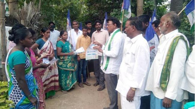 Leaders of the YSR Congress party (YSRCP) are taking the Navarathnas to the masses across Krishna district as part of the 'Ravali Jagan Kavali Jagan campaign. - Sakshi Post