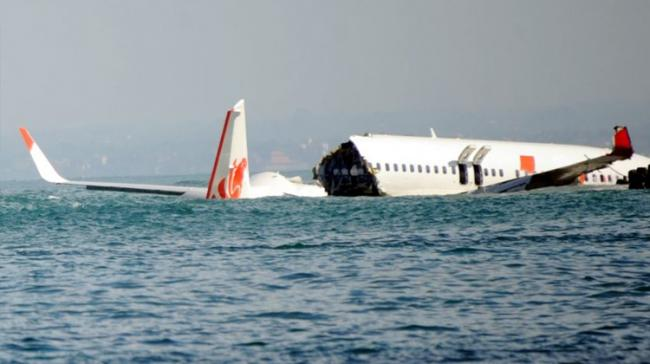 Lion Air flight JT610 crashed in the Java sea - Sakshi Post