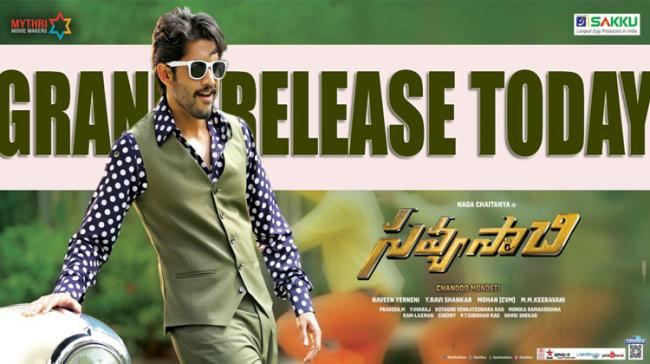 Savyasachi movie poster - Sakshi Post