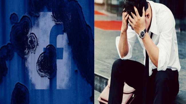 Facebook Employee Morale At New Low Says Report - Sakshi Post