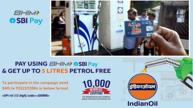 State Bank of India is offering five litres of petrol to its customers - Sakshi Post