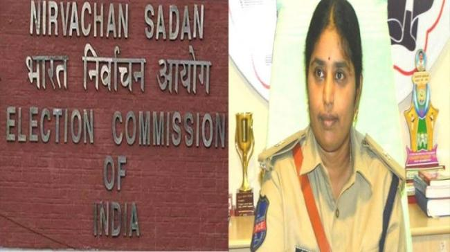 The Election Commission on Wednesday ordered the removal of Superintendent of Police of Telangana's Vikarabad district - Sakshi Post