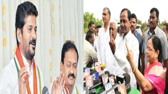 Revanth Draws EC's Attention To KCR's Name In Electoral Rolls Of Two Regions - Sakshi Post